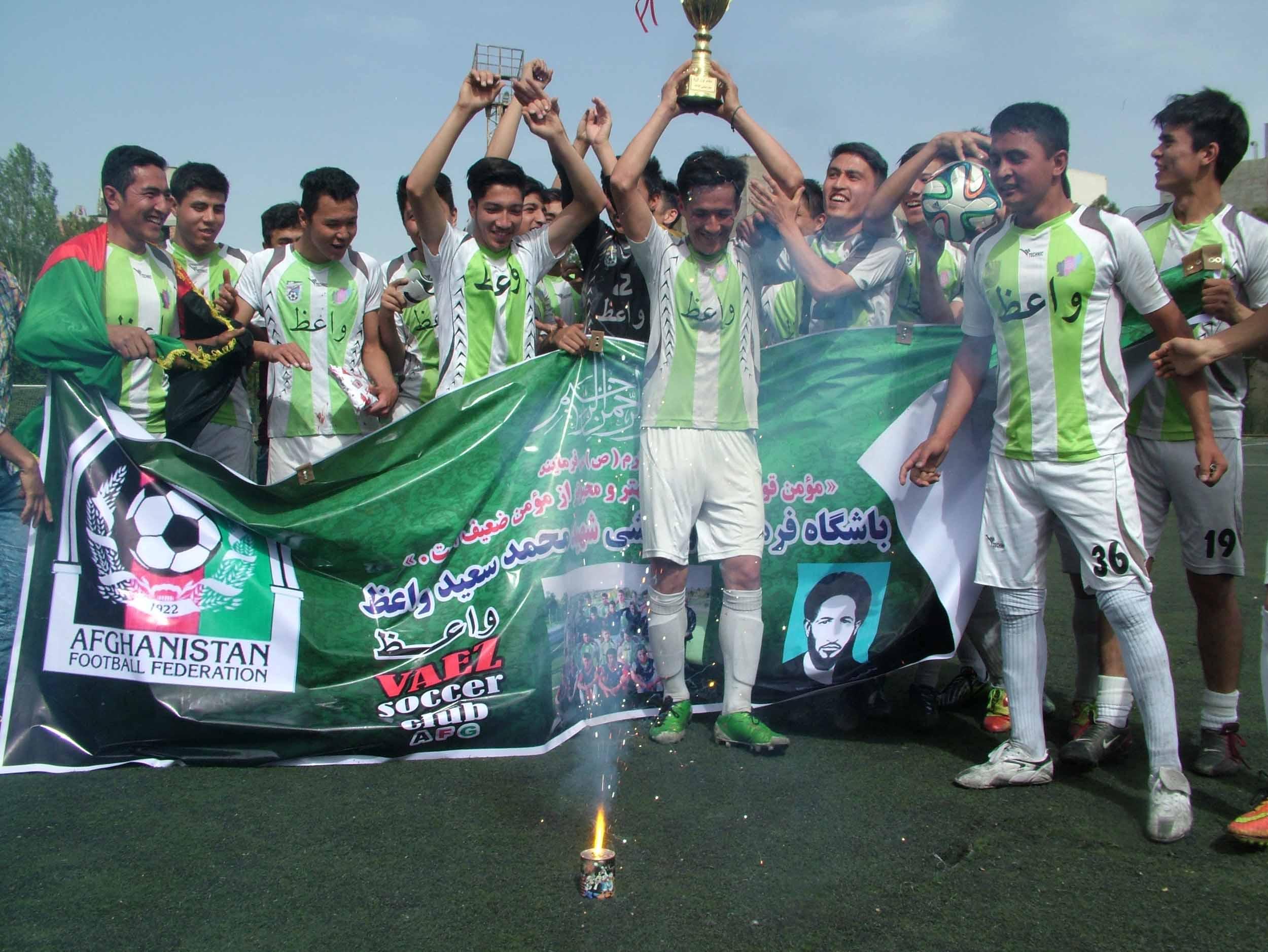 ویدیوهای باشگاه فوتبال شهید محمد سعید واعظ